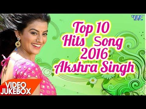 Akshara Singh - HITS TOP 10 SONGS 2016 - Video JukeBOX - Bhojpuri Hot Songs 2017 new