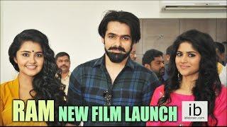 Ram – Kishore Tirumala new film launch