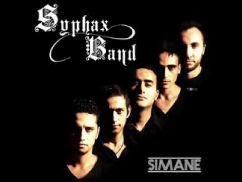 جديد فرقة سيفاكس باند