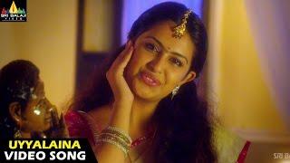 Uyyalaina Jampalaina Video Song| Uyyala Jampala Movie