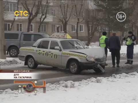 ДТП на Гагарина