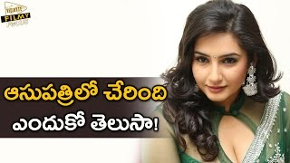 Ragini Dwivedi admitted in hospital