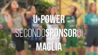 U-Power secondo sponsor di maglia per la stagione 2018-2019