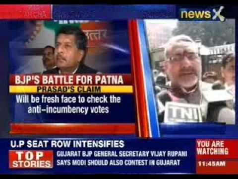 Shatrughan Sinha and Ravi Shankar Prasad both keen on contesting from Patna