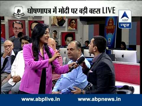 ABP News LIVE: Debate on Narendra Modi in GhoshanaPatra