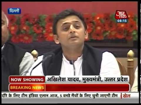 Akhilesh Yadav lashes out at reporters