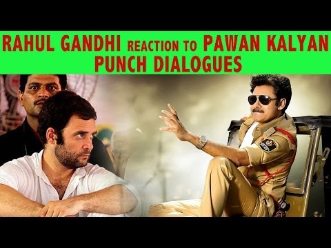 Rahul Gandhi Reaction To Pawan Kalyan Punch Dialogues