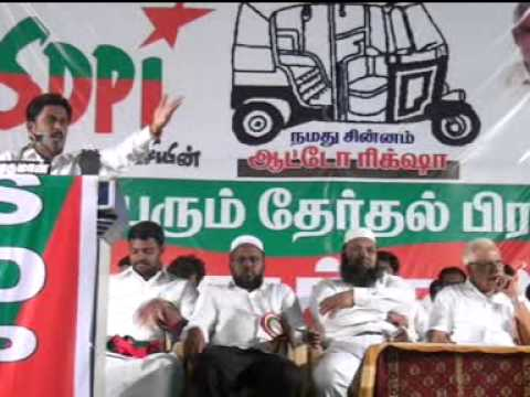 NELLAI SDPI ELECTION MEETING