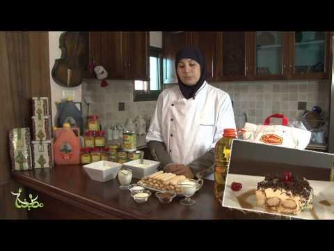 الحلقة 2 - مطبخ ايات