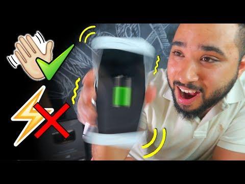إشحن هاتفك بتحريك يدك - بدون كهرباء