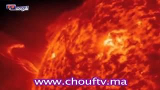 انفجار شمسي | قنوات أخرى