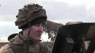 Навчання артилеристів в зоні АТО