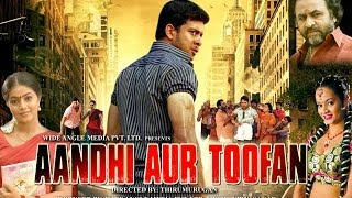 Aandhi Aur Toofan (Full Movie)-Watch Free Full Length