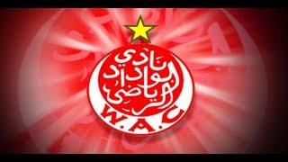 خبر اليوم.. الوداد البيضاوي يواجه صان داونز الجنوب افريقي في مباراة مصيرية   |   خبر اليوم