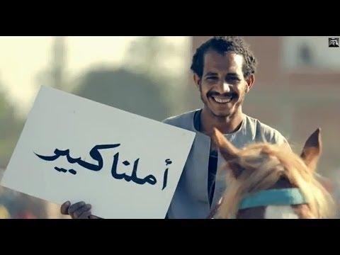 كليب بشرة خير لـ حسين الجاسمي اونلاين
