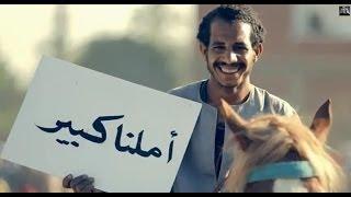 حسين الجسمي - بشرة خير | 2014 (فيديو كليب) حصريا