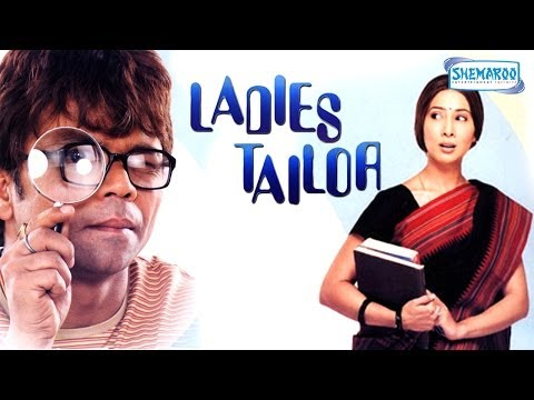 Ladies Tailor - Rajpal Yadav - Kim Sharma - Superhit Comedy Film