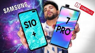 OnePlus 7 pro Vs Samsung S10 plus🔥 - Kaun hai King ?