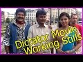 Balakrishna 'Dictator' Movie Working Stills - Making Video..
