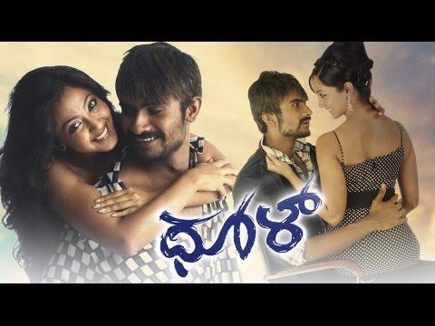 Dhool 2011: Full Kannada Movie