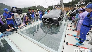 New Safety Test :2 ton car with 5 adults driving on China's giant glass bridge hit with sledgehammer