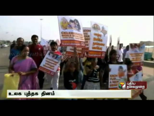 World Book Day Rally in Merina, Chennai