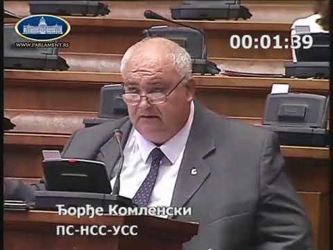 Ђорђе Комленски Уништили су наше банке да би могли да спроведу пљачкашку приватизацију 06.06.2018.