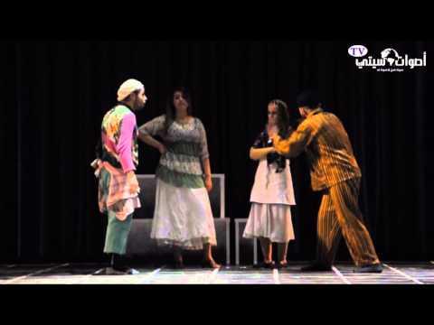 """عرض مسرحية """"ترينكا"""" بمليلية"""