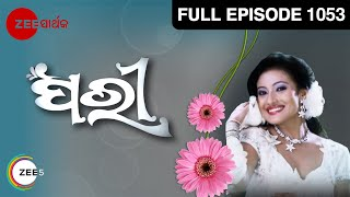 Pari - Episode 1053 - 16th February 2017