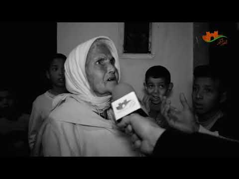 مأساة : مسنة يطردها أبناؤها في عز رمضان
