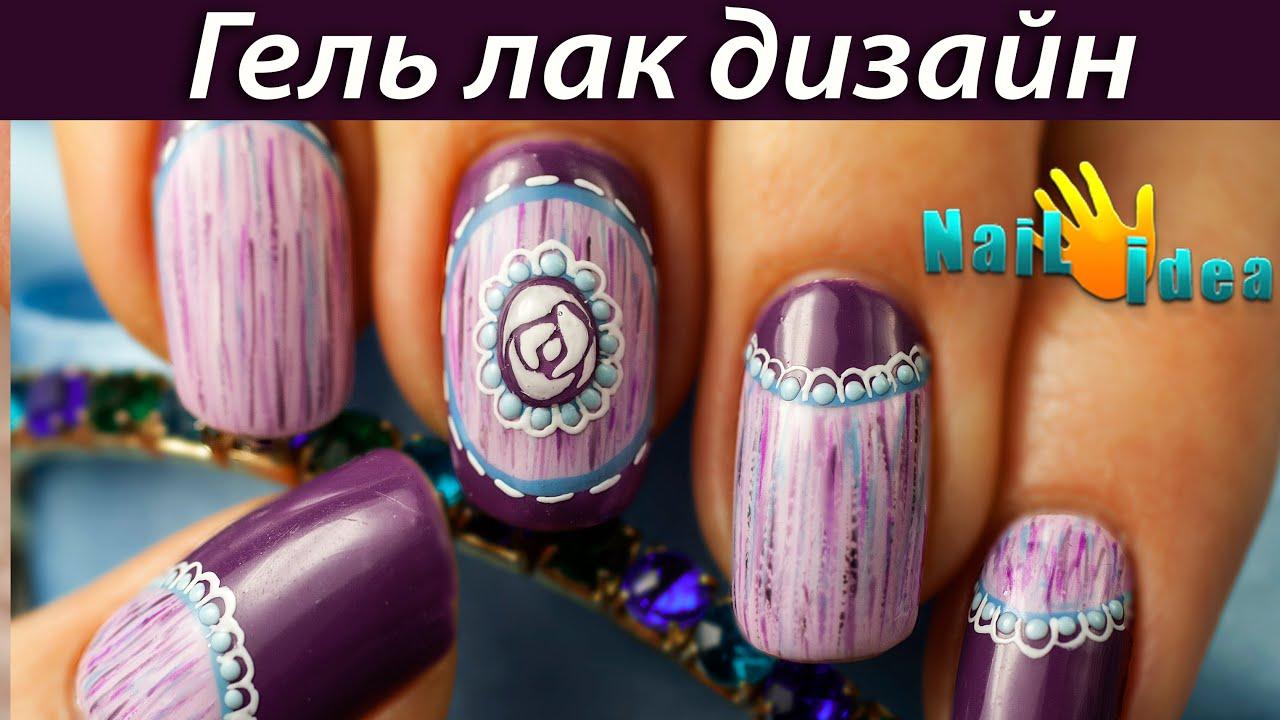 Пошаговые фото дизайна ногтей гель лаком