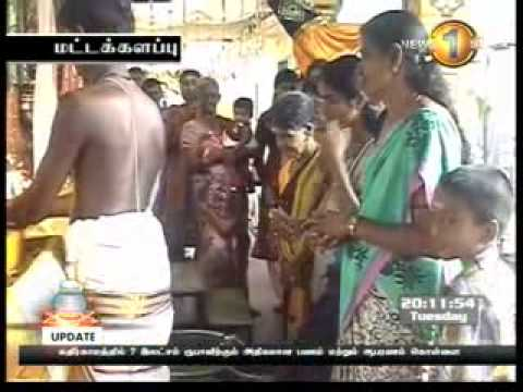 Shakthi Tv News 1st tamil - 14.01.2014 - 8 pm