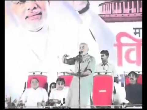 Narendra Modi at his Best on Pakistan and Congress