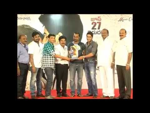 Autonagar Surya Triple Platinum Disc Event
