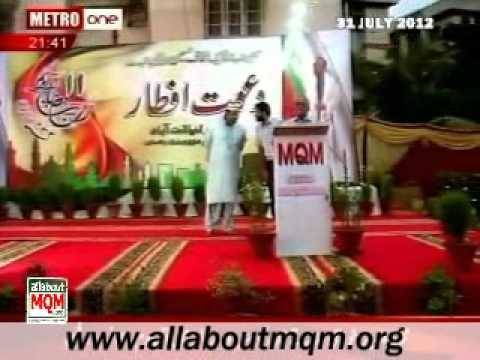 Husn-e-Qirat and Naat Competition and Iftar dinner of MQM in F.B. Area and Liaquatabad