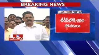 Anam Ramnarayan Reddy speaks after joining into TDP