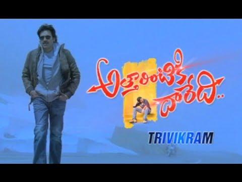 Attarintiki Daredi Song Teaser - Pawan Kalyan, Samantha - Atharintiki Daaredi Trailer