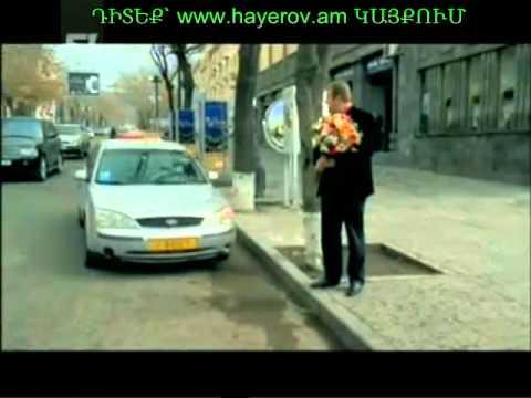 generali axjik@ mas2 - 20.03.2012 \ www.hayerov.am