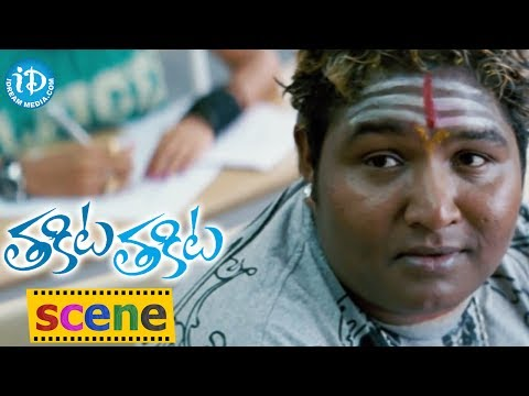 Aditi Chengappa, Harsh Vardhan Rane, Haripriya Funny Scene - Thakita Thakita Movie