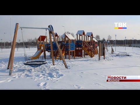 ЭПМ-НовЭЗ завершил запланированную на 2019 год реконструкцию культурно-оздоровительного комплекса для жителей Линево