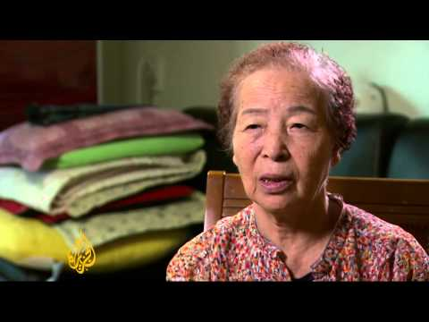 Korean family reunions suspended