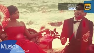 Siththara - Demian Fernando