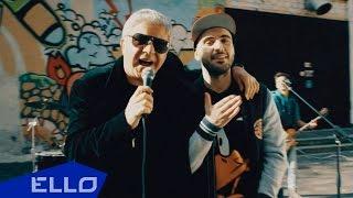 Превью из музыкального клипа Ак-Цент и Сосо Павлиашвили - Небо На Ладони (Remix)