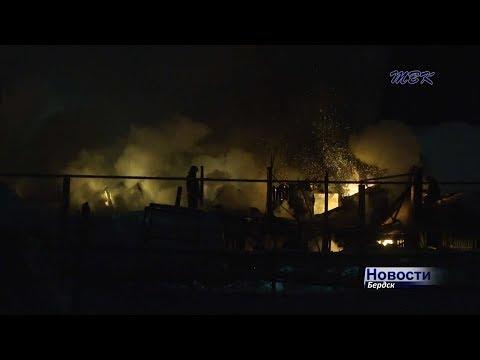 Пострадавшим на пожаре пенсионерам из Бердска требуется помощь