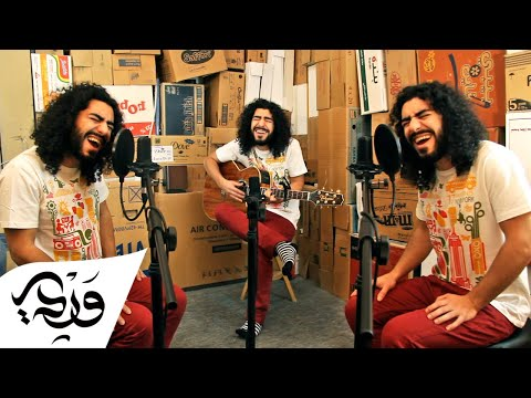 Rihanna - Stay ft. Mikky Ekko (Cover by Alaa Wardi)