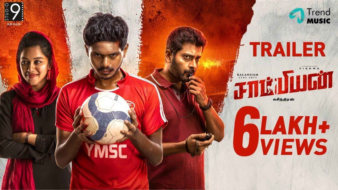 Champion Tamil Movie -Official Trailer   Suseenthiran   Vishwa, Mrinalini, Narain   Arrol Corelli