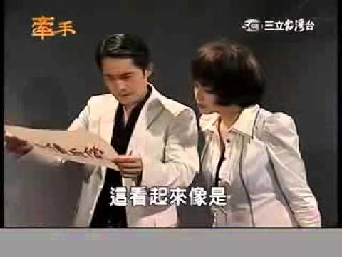 Phim Tay Trong Tay - Tập 383 Full - Phim Đài Loan Online