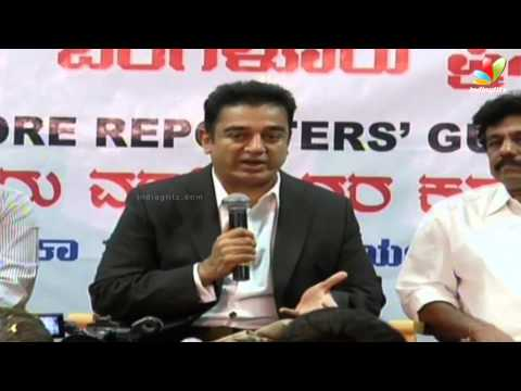 Kamal Haasan at Press Club of Bangalore | Ramesh Aravind | Latest Kannada Press Meet