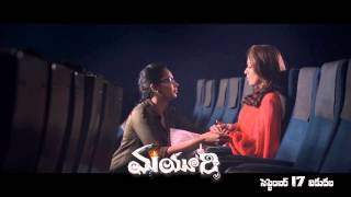 Nayantara-Mayuri-Movie-Promo