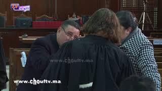 بالفيديو..انطلاق محاكمة الزفزافي و رفاقه وسط حضور محتشم لهيئة الدفاع |